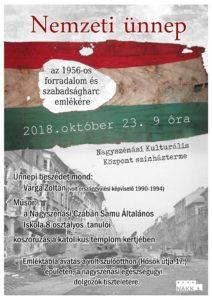 1956-os megemlékezés @ Nagyszénási Kulturális Központ | Nagyszénás | Magyarország